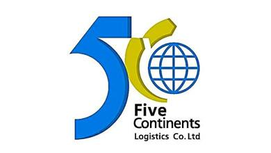 Five Continents Logistics Logo